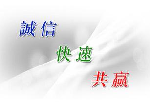 安平县若佳丝网制品有限公司