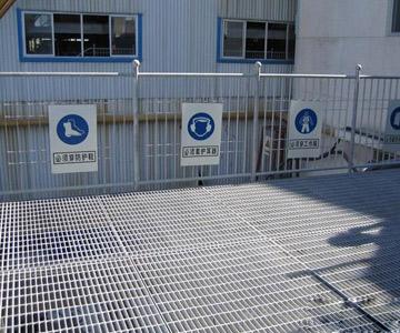 电厂用钢格板